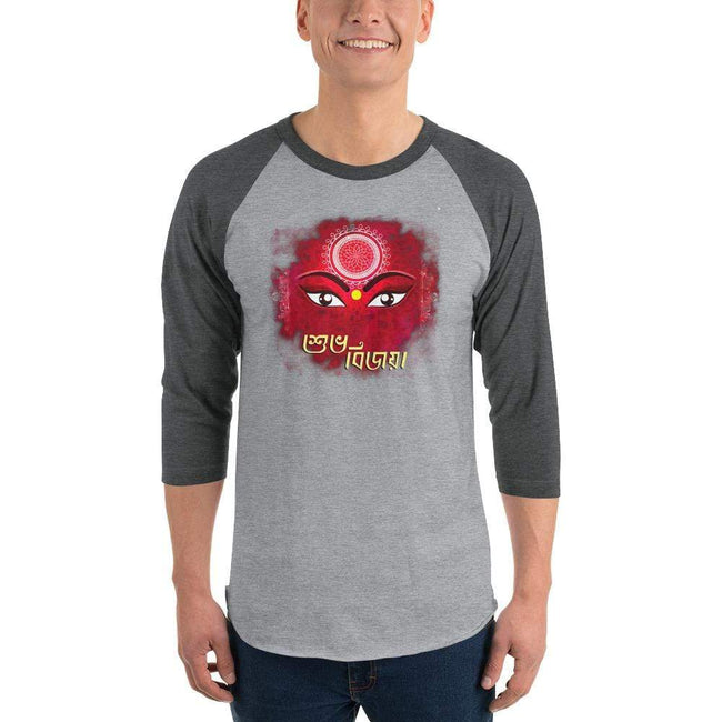 Heather Grey/Heather Charcoal / XS Bengali Unisex Fine Jersey Raglan Tee   - Shubho Bjioya