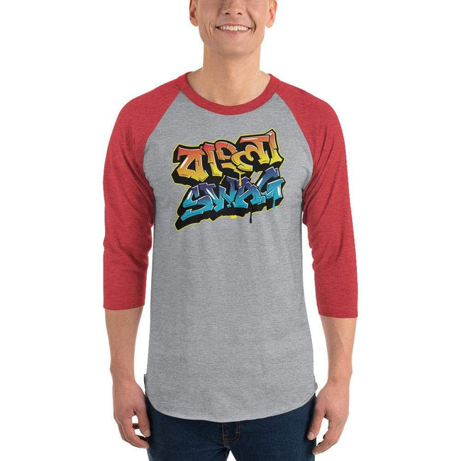Heather Grey/Heather Red / XS Bengali Unisex Fine Jersey Raglan Tee - Bangla Swag