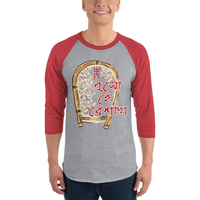 Heather Grey/Heather Red / XS Bengali Unisex Fine Jersey Raglan Tee -Eso He Baishakh