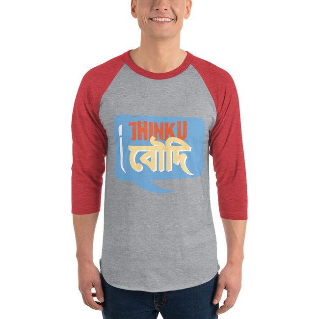 Heather Grey/Heather Red / XS Bengali Unisex Fine Jersey Raglan Tee   - Jhinku Baudi