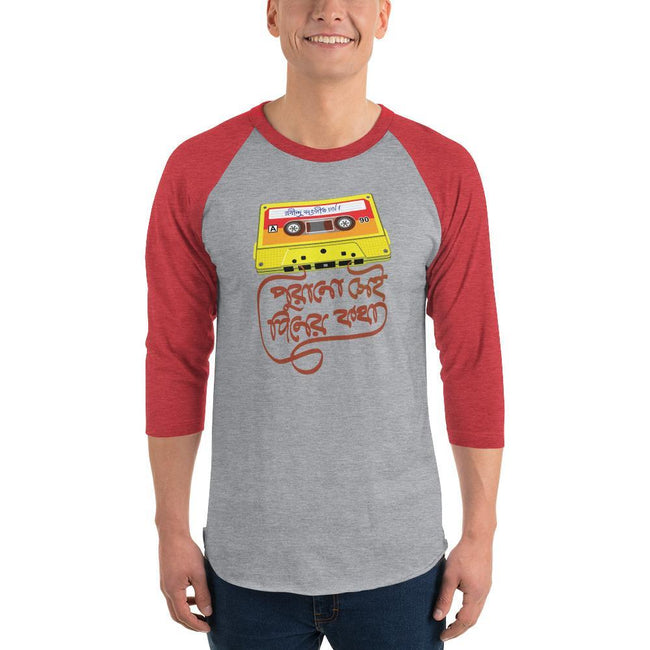 Heather Grey/Heather Red / XS Bengali Unisex Fine Jersey Raglan Tee -Purano Sei Diner Kotha