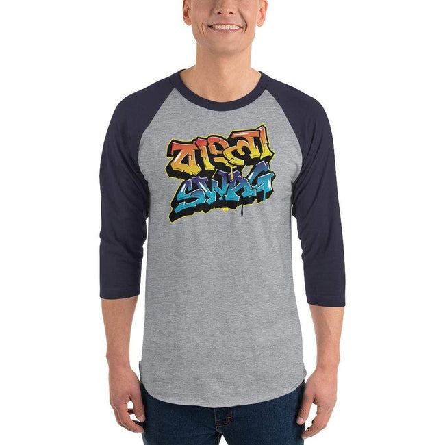 Heather Grey/Navy / XS Bengali Unisex Fine Jersey Raglan Tee - Bangla Swag