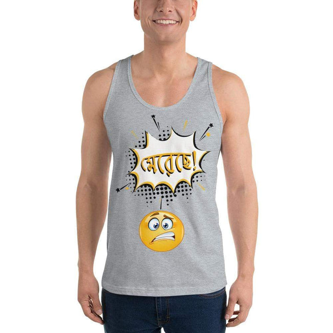 Heather Grey / XS Bengali Fine Jersey Tank Top Unisex - Mereche!