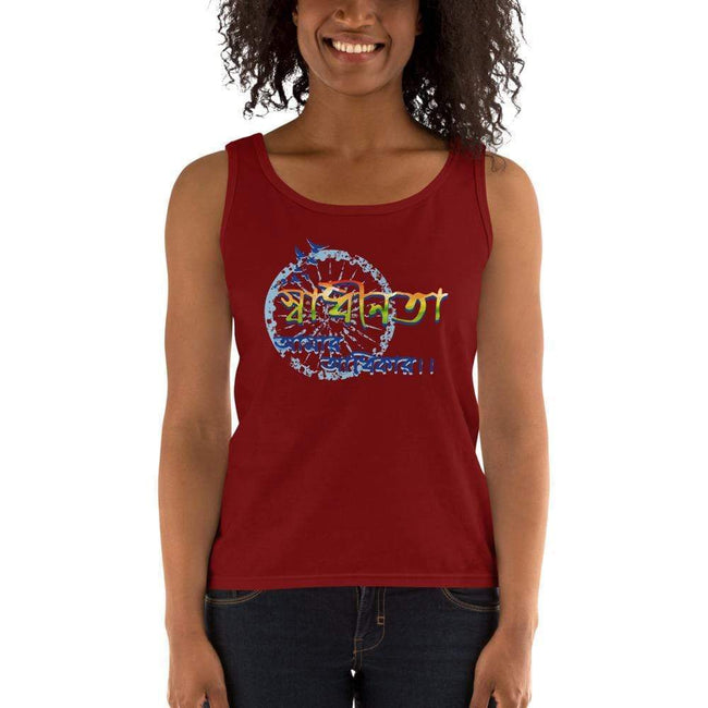 Independence Red / S Bengali Ultra Cotton Tank Top - Swadhinota