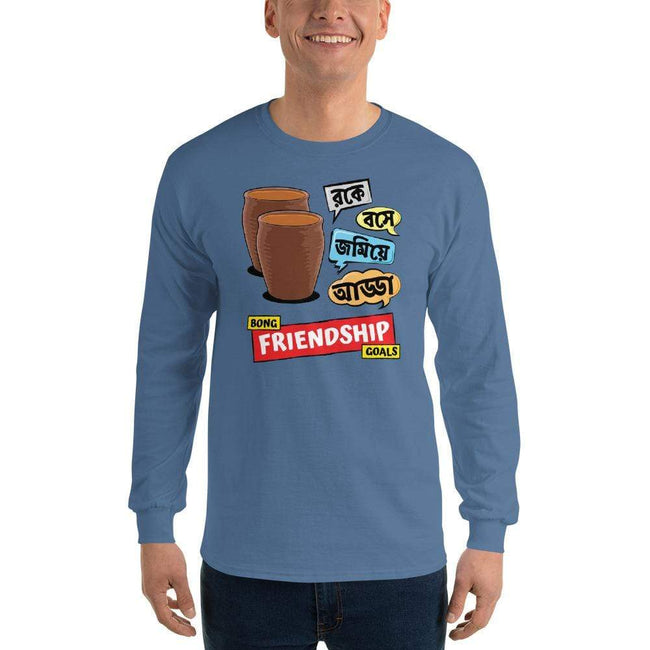 Indigo Blue / S Bengali Ultra Cotton Long Sleeve T-Shirt -Bong Friendship Goals