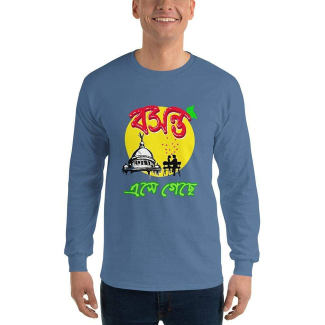 Indigo Blue / S Bengali Ultra Cotton Long Sleeve T-Shirt - Bosonto Ese Gache