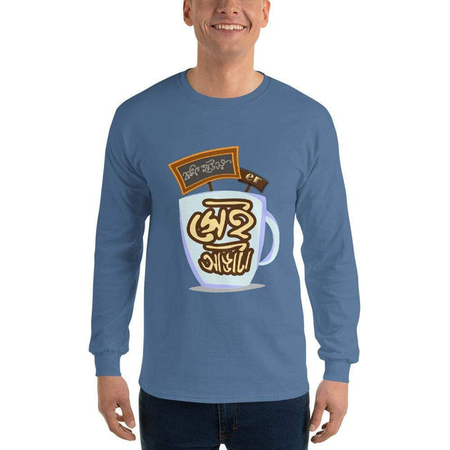 Indigo Blue / S Bengali Ultra Cotton Long Sleeve T-Shirt - Coffee House Er Sei Adda