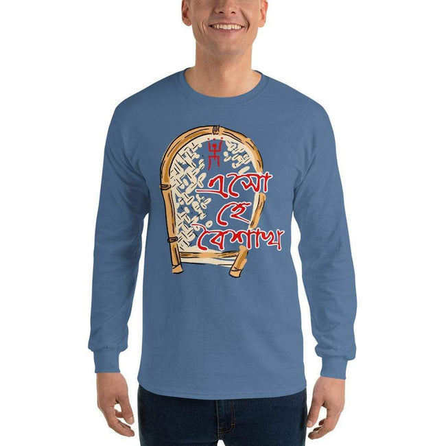 Indigo Blue / S Bengali Ultra Cotton Long Sleeve T-Shirt - Eso He Baishakh