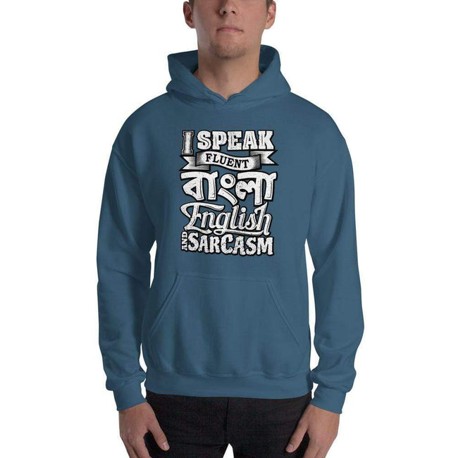 Indigo Blue / S Bengali Unisex Heavy Blend Hooded Sweatshirt - I speak Sarcasm - Grunge