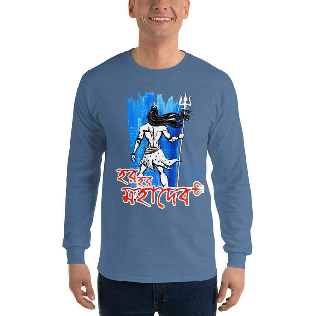 Indigo Blue / S Long Sleeve T-Shirt