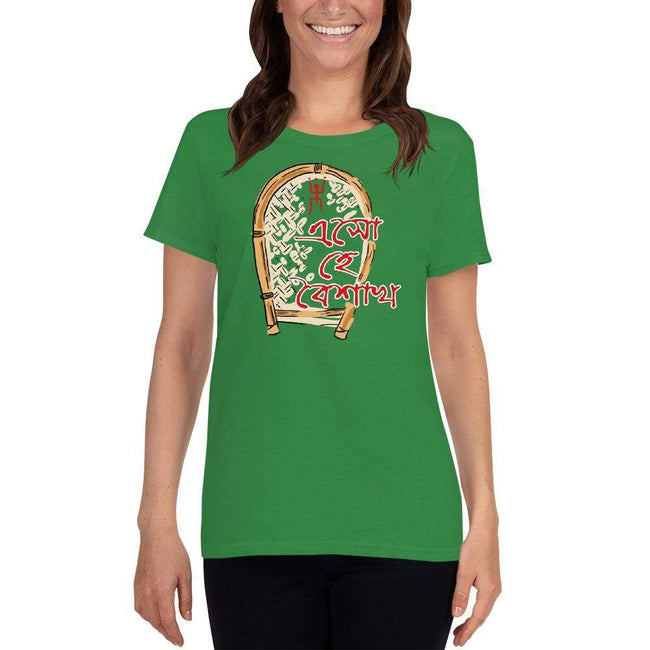 Irish Green / S Bengali Heavy Cotton Short Sleeve T-Shirt -Eso He Baishakh