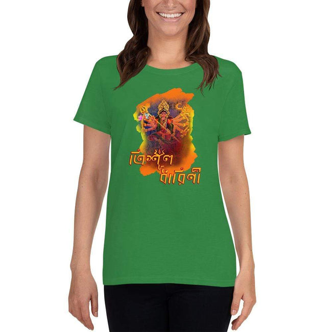 Irish Green / S Bengali Heavy Cotton Short Sleeve T-Shirt -Trisul Dharini