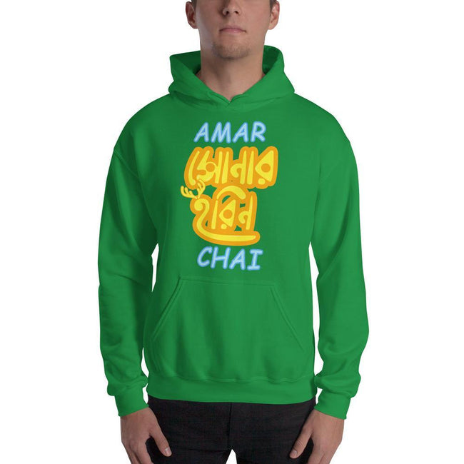 Irish Green / S Bengali Unisex Heavy Blend Hooded Sweatshirt - Amar Sonar Harin Chai