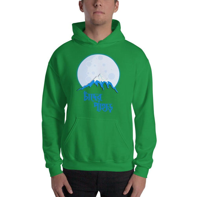 Irish Green / S Bengali Unisex Heavy Blend Hooded Sweatshirt - Being Bangali