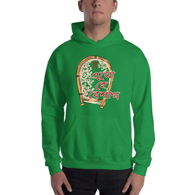 Irish Green / S Bengali Unisex Heavy Blend Hooded Sweatshirt -  Eso He Baishakh