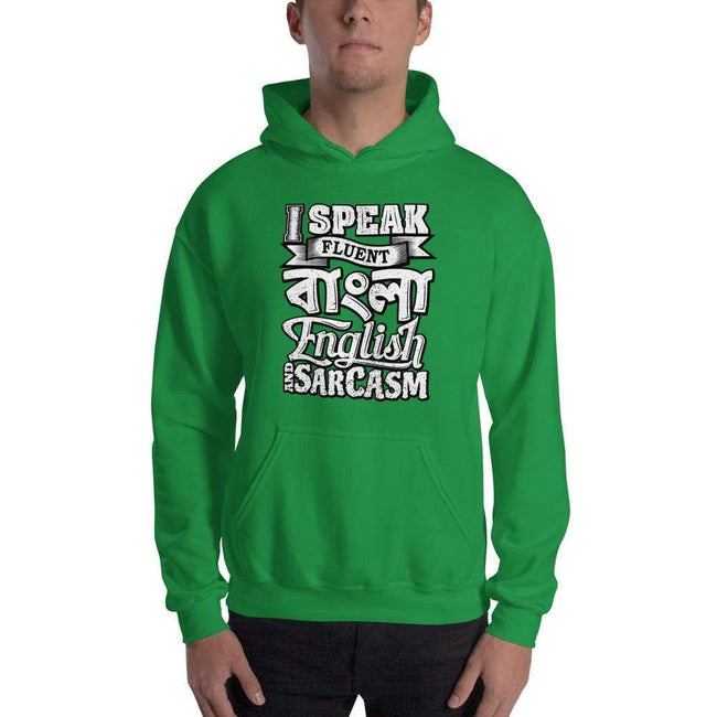 Irish Green / S Bengali Unisex Heavy Blend Hooded Sweatshirt - I speak Sarcasm - Grunge