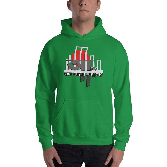Irish Green / S Bengali Unisex Heavy Blend Hooded Sweatshirt - Khol Dwar Khol- Laglo Je Dol