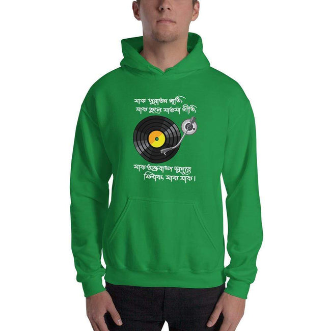 Irish Green / S Bengali Unisex Heavy Blend Hooded Sweatshirt - Purono Sriti