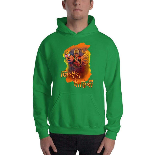 Irish Green / S Bengali Unisex Heavy Blend Hooded Sweatshirt - Trishuldhaarini