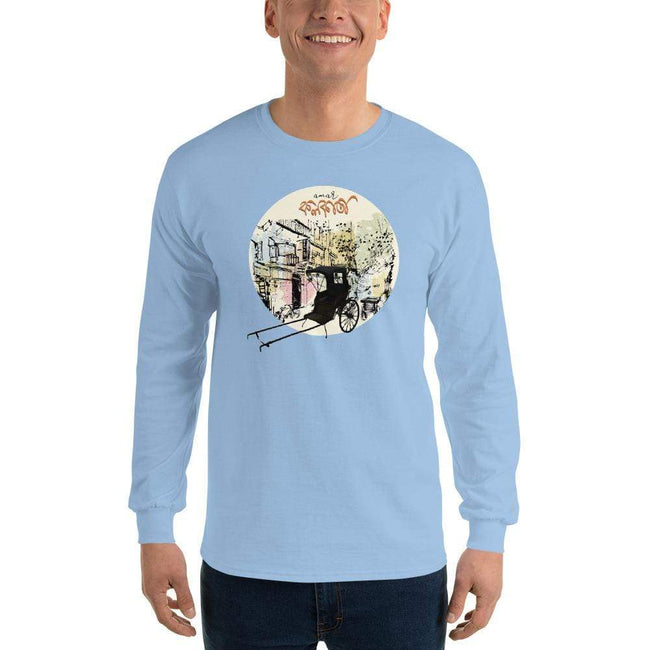 Light Blue / S Bengali Ultra Cotton Long Sleeve T-Shirt - Amar Kolkata-Rickshow