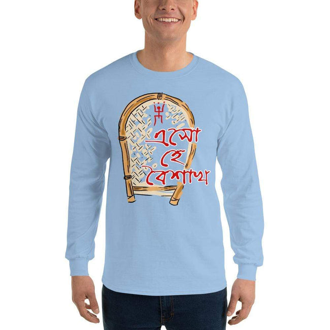 Light Blue / S Bengali Ultra Cotton Long Sleeve T-Shirt - Eso He Baishakh