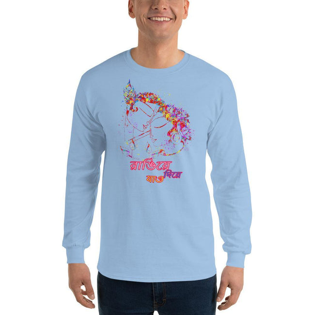 Light Blue / S Bengali Ultra Cotton Long Sleeve T-Shirt - Rangie Die Jao