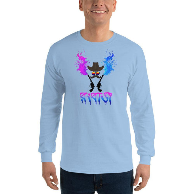 Light Blue / S Bengali Ultra Cotton Long Sleeve T-Shirt - Rongbaj