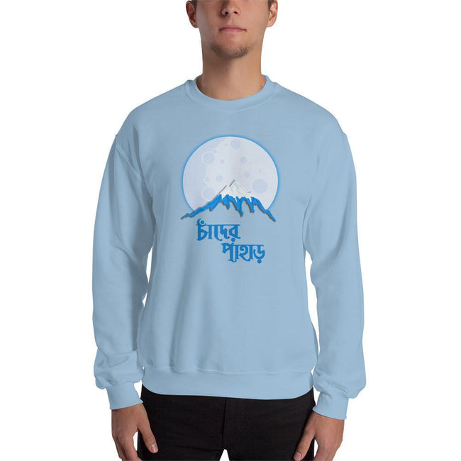 Light Blue / S Bengali Unisex Heavy Blend Crewneck Sweatshirt - Chander Pahar