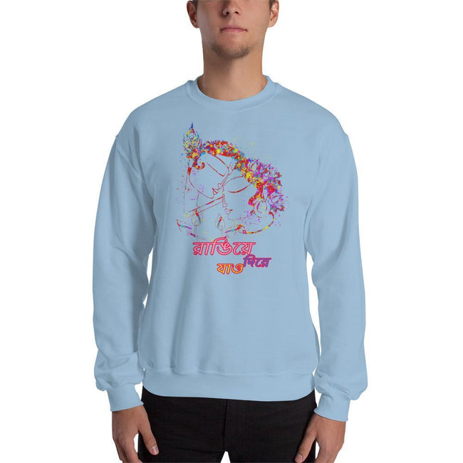 Light Blue / S Bengali Unisex Heavy Blend Crewneck Sweatshirt - Rangie Die Jao