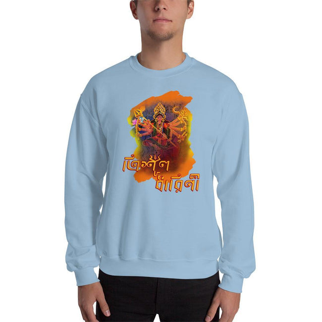 Light Blue / S Bengali Unisex Heavy Blend Crewneck Sweatshirt - Trishuldhaarini