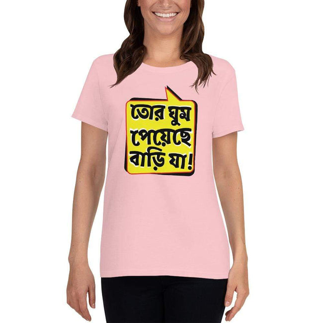 Light Pink / S Bengali Heavy Cotton Short Sleeve T-Shirt -Bari Ja