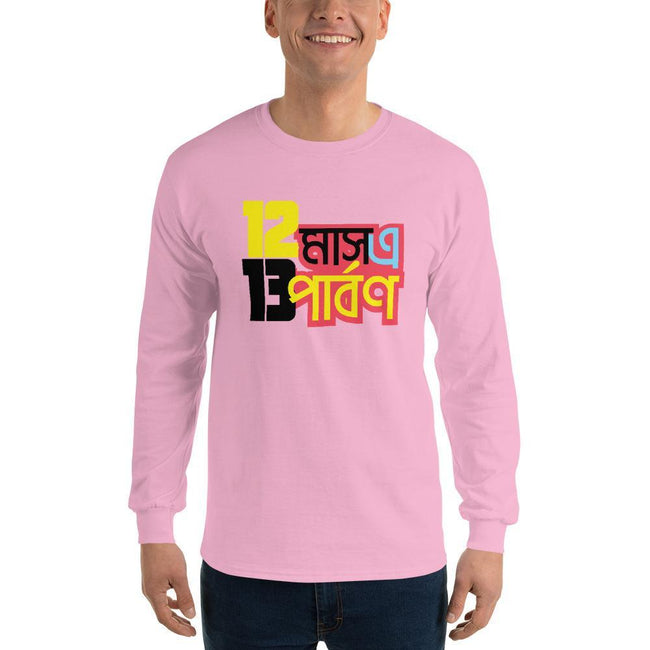 Light Pink / S Bengali Ultra Cotton Long Sleeve T-Shirt - 12 Mase Tero Parbon
