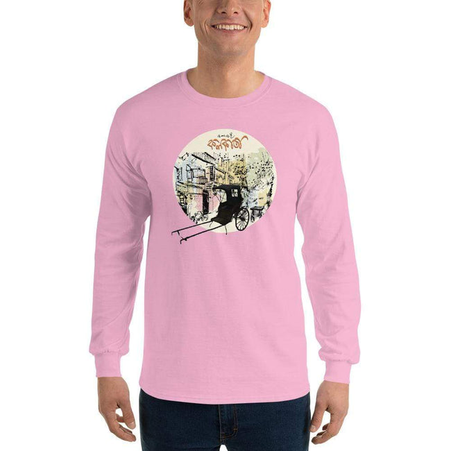 Light Pink / S Bengali Ultra Cotton Long Sleeve T-Shirt - Amar Kolkata-Rickshow