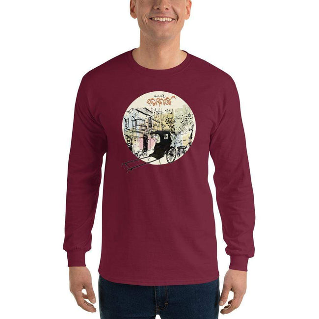 Maroon / S Bengali Ultra Cotton Long Sleeve T-Shirt - Amar Kolkata-Rickshow