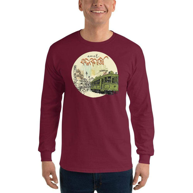 Maroon / S Bengali Ultra Cotton Long Sleeve T-Shirt - Amar Kolkata Tram