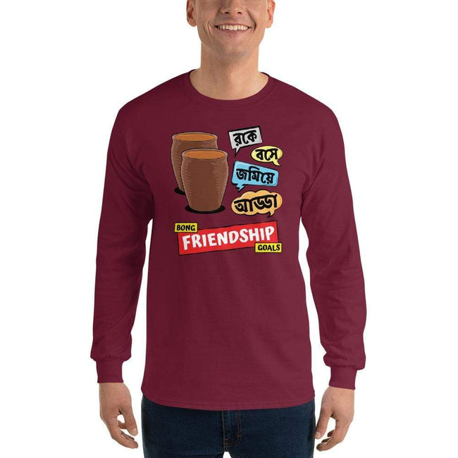 Maroon / S Bengali Ultra Cotton Long Sleeve T-Shirt -Bong Friendship Goals