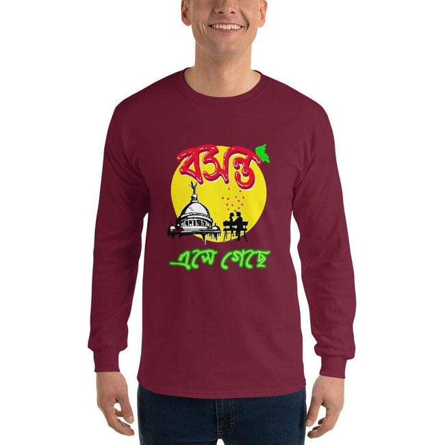 Maroon / S Bengali Ultra Cotton Long Sleeve T-Shirt - Bosonto Ese Gache
