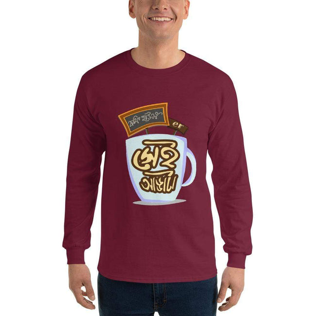Maroon / S Bengali Ultra Cotton Long Sleeve T-Shirt - Coffee House Er Sei Adda