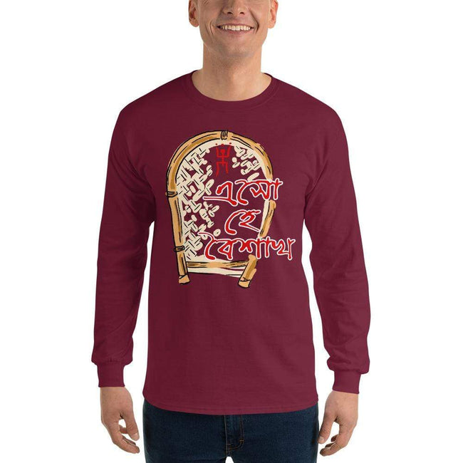 Maroon / S Bengali Ultra Cotton Long Sleeve T-Shirt - Eso He Baishakh