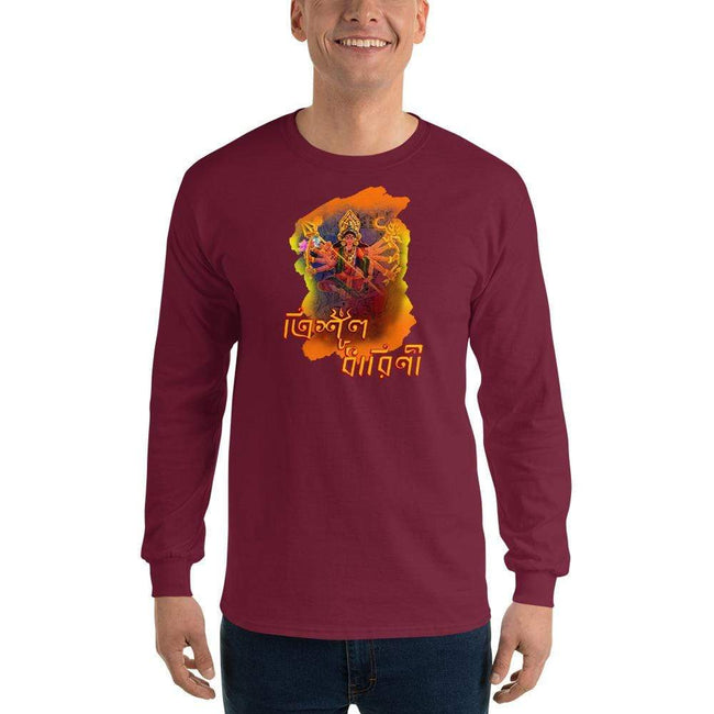 Maroon / S Bengali Ultra Cotton Long Sleeve T-Shirt - TrishulDhaarini