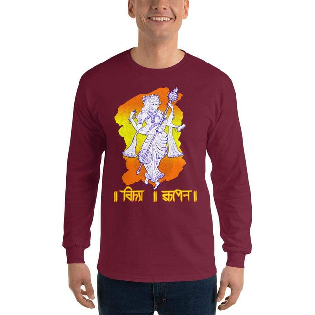 Maroon / S Bengali Ultra Cotton Long Sleeve T-Shirt - Vidya Roopeno