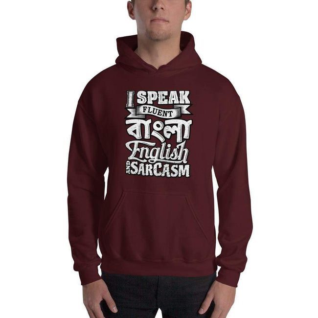 Maroon / S Bengali Unisex Heavy Blend Hooded Sweatshirt - I speak Sarcasm - Grunge