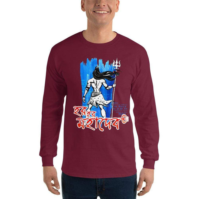 Maroon / S Long Sleeve T-Shirt