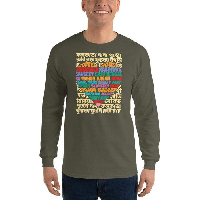Military Green / S Bengali Ultra Cotton Long Sleeve T-Shirt - Bangla Love