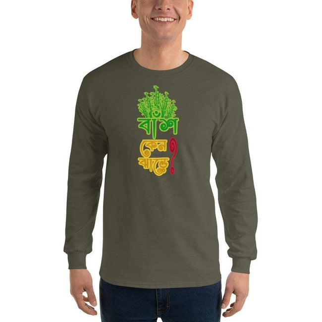 Military Green / S Bengali Ultra Cotton Long Sleeve T-Shirt - Bans Keno Jhare