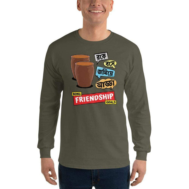 Military Green / S Bengali Ultra Cotton Long Sleeve T-Shirt -Bong Friendship Goals