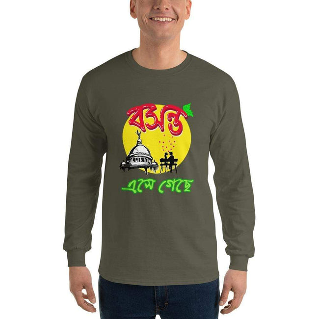 Military Green / S Bengali Ultra Cotton Long Sleeve T-Shirt - Bosonto Ese Gache