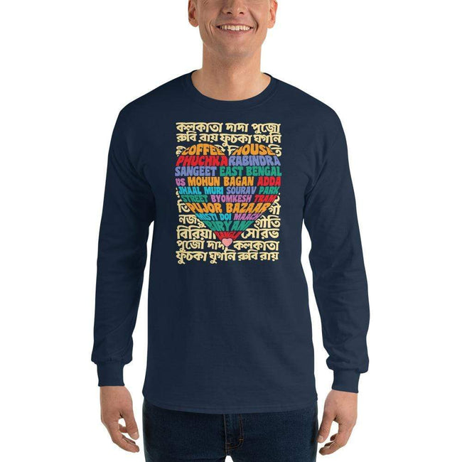 Navy / S Bengali Ultra Cotton Long Sleeve T-Shirt - Bangla Love