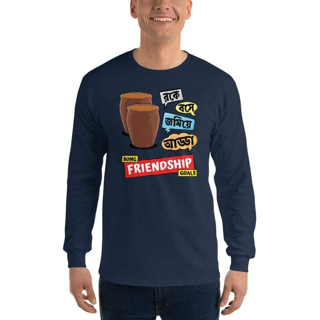 Navy / S Bengali Ultra Cotton Long Sleeve T-Shirt -Bong Friendship Goals