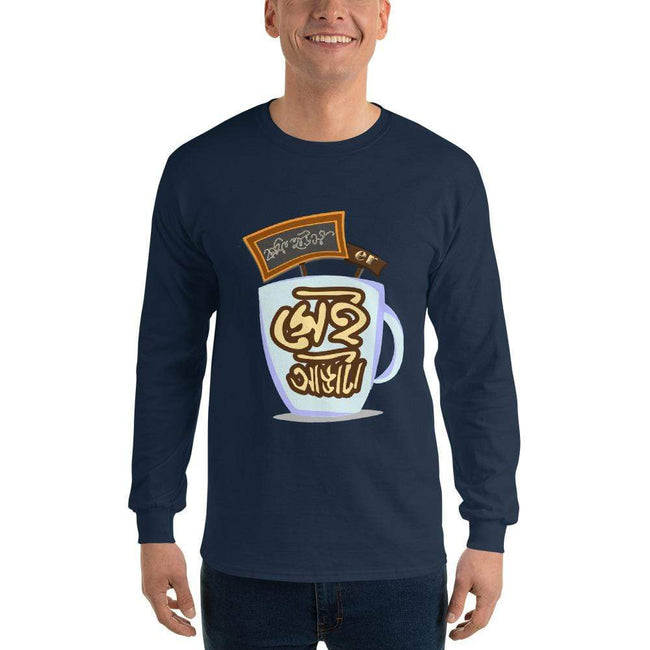 Navy / S Bengali Ultra Cotton Long Sleeve T-Shirt - Coffee House Er Sei Adda